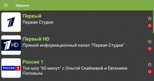 TVClub Android вход6.PNG