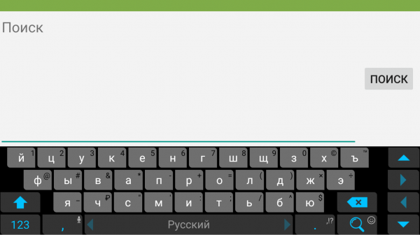 TVClub Android поиск 2.PNG