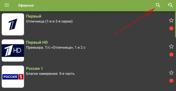 TVClub Android поиск 1a.PNG