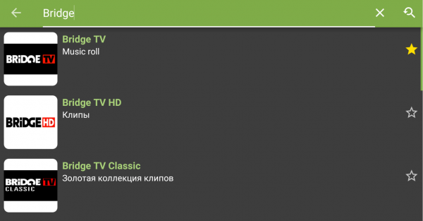 TVClub Android поиск 4.PNG